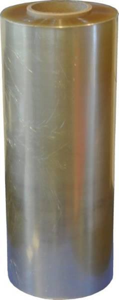 KPFO0148 Käse Dehnfolie Frischhaltefolie champag. 76mm Kern, 400mmx1000m 14µ